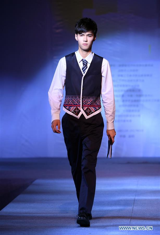 Creations presented at school uniform design contest in Hunan