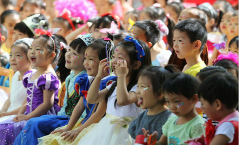 Activity held to greet upcoming Int'l Children's Day