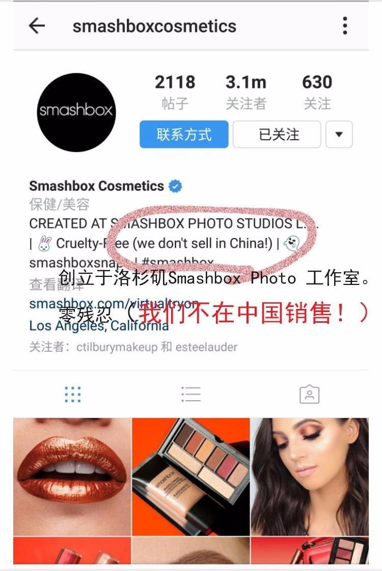 Estee Lauder Subsidiary Posts Controversial Instagram Triggering Online Debate In China People S Daily