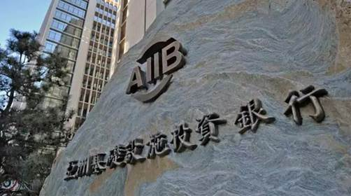 AIIB approves membership of Argentina, Madagascar, Tonga