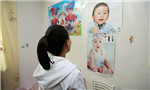 Hubei village's road to wealth paved by its women working as surrogate mothers