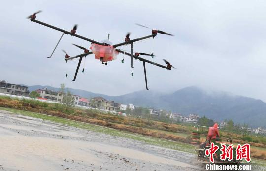 China unveils new laser system for shooting down drones
