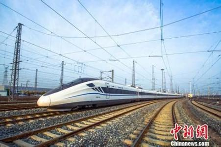 China to raise Beijing-Shanghai bullet train speed to 350 km an hour