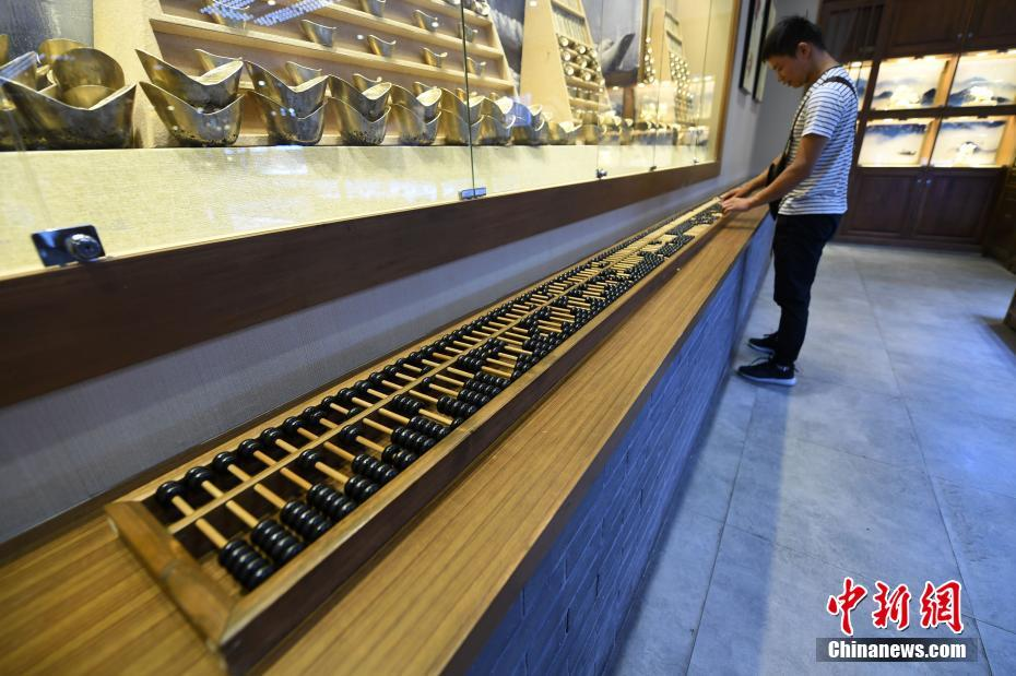 Giant abacus displayed in Shanxi