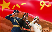 90th anniversary of People's Liberation Army