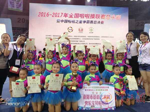 Xiangyang's cute kids claim three golds in National Cheerleading Finals