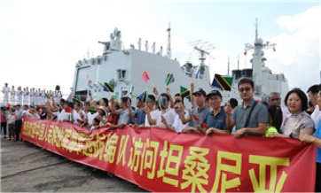 Chinese naval fleet arrives in Tanzania for friendly visit