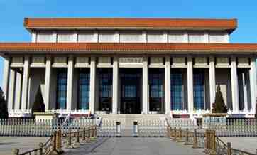 Chairman Mao Memorial Hall reopens to public after 6 months