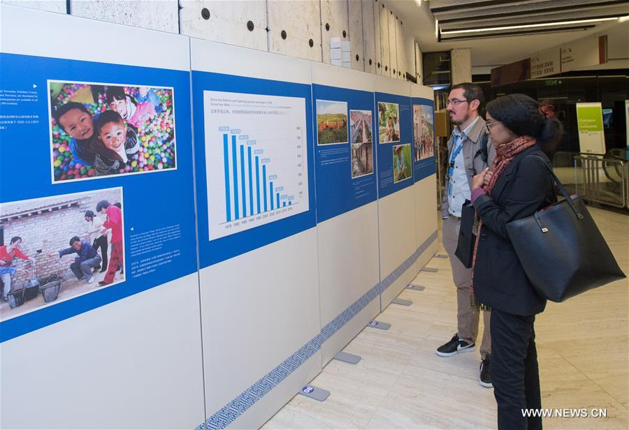 China holds photo exhibition on human rights progress at Geneva UN headquarters