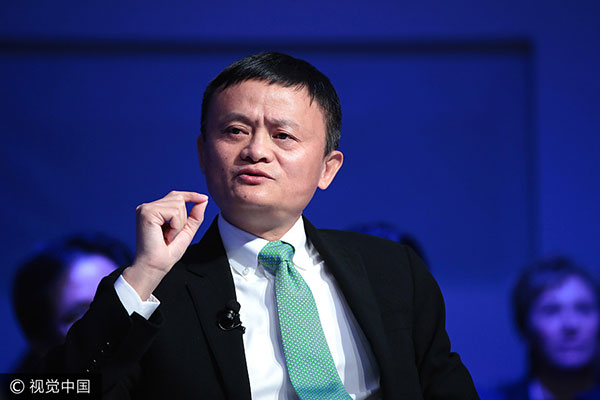 World Should Focus More On Small Businesses Young People Jack Ma