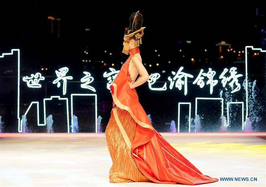 In pics: opening ceremony of 2017 China (Chongqing) Int'l Fashion Week