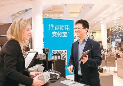 Alipay made available for Chinese tourists in shops worldwide during holiday