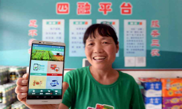 China uses the Internet to tackle poverty in rural regions