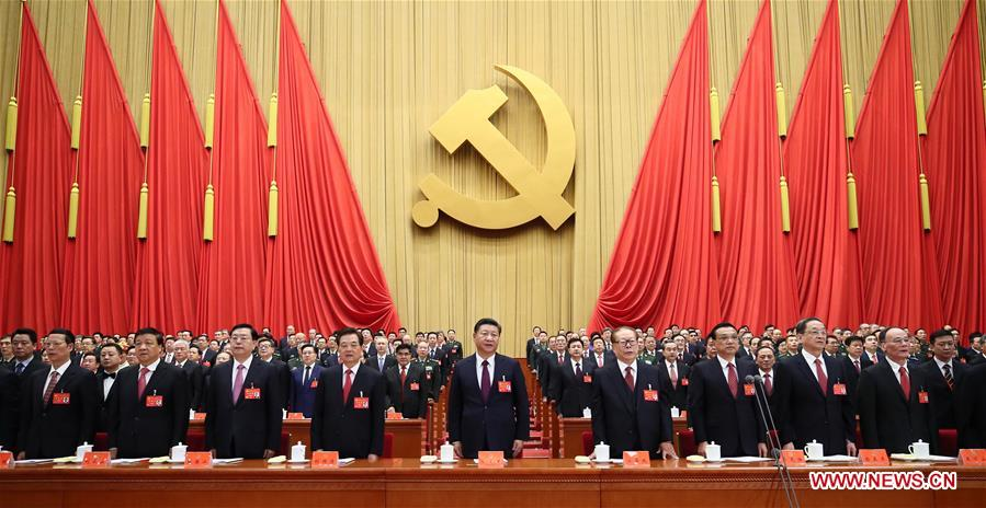 Image result for xi jinping in national congress
