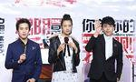 Thailand movie 'Bad Genius' wins big in China