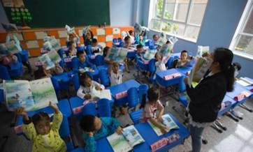 China's fiscal expenditure on education exceeds 3 trillion yuan in 2016