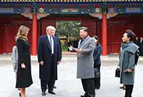 Photo album: Xi-Trump meeting in Beijing