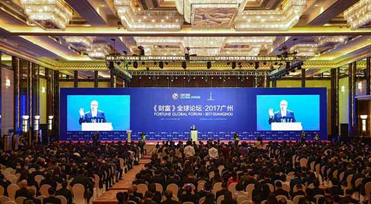 2017 Fortune Global Forum kicks off in Guangzhou