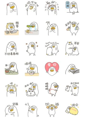 Chinese emoji creator takes WeChat by storm - People's Daily