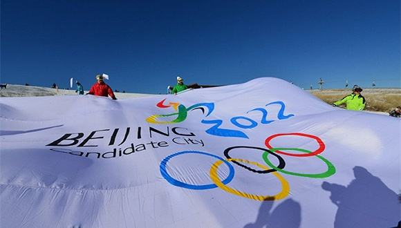 High-tech services set off Beijing's Winter Olympics to advantage