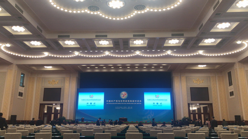 CPC holds high-level dialogue with world political parties in Beijing