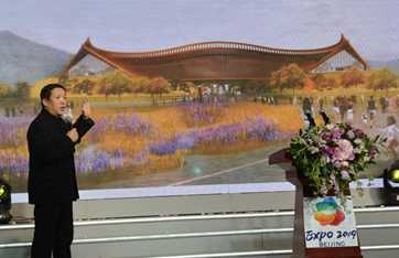 2019 International Horticultural Expo's China Pavilion design plan released