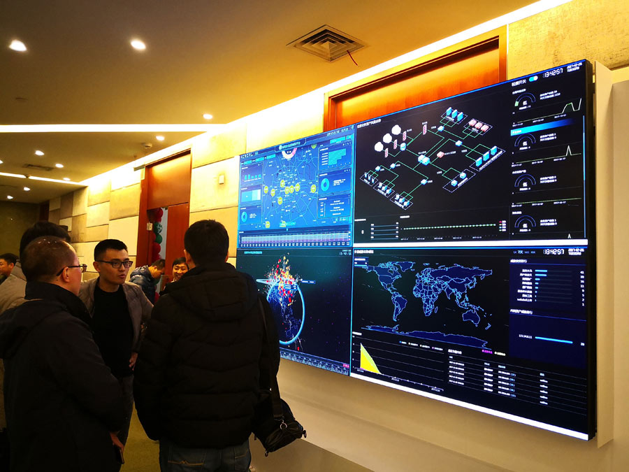China unveils its first civil-military cybersecurity innovation center