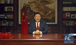 Xi's New Year address boosts morale