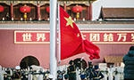 Tiananmen Square witnesses grander flag-raising ceremony starting New Year Day