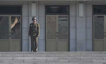 DPRK to reopen communications channel with S.Korea in Panmunjom