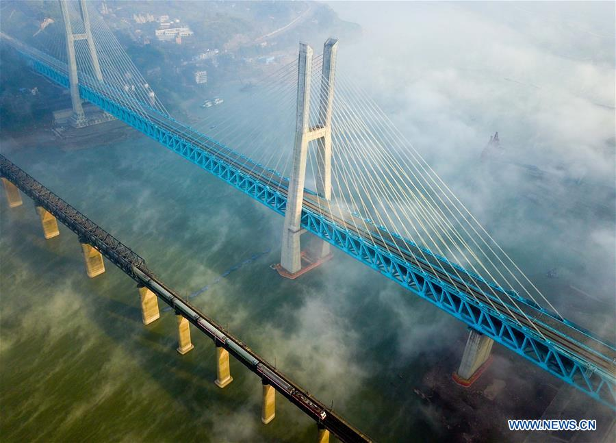 CHINA-CHONGQING-TRUSS-CABLE STAY-BRIDGE (CN)