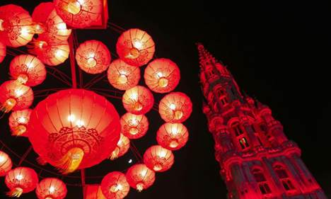 Lanterns to illuminate night of Lantern Festival