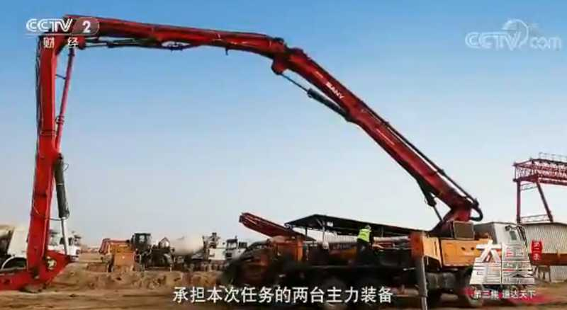 China now world's largest manufacturer of construction