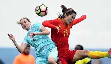 China beats Russia 2-1 at 2018 Algarve Cup women's football tournament