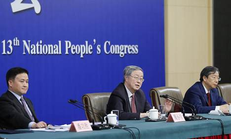 China's central bank holds press conference