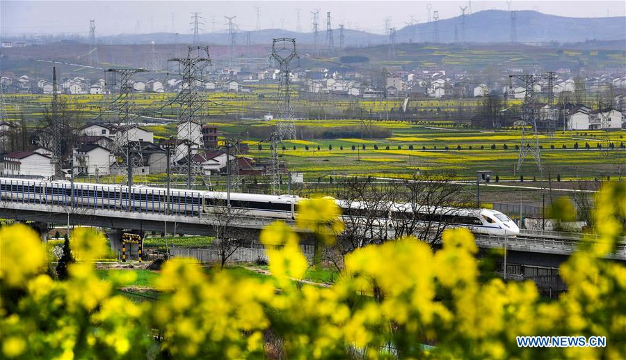Scenery along Xi'an-Chengdu high-speed line in China's Shaanxi