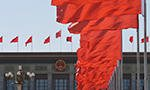 CPC centralizes foreign affairs decision-making power