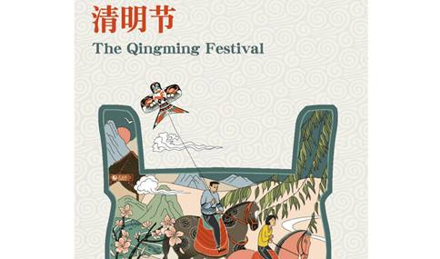 Qingming Festival: Origin and traditions