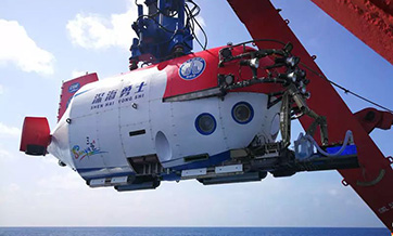 China's new manned submersible finishes new expedition