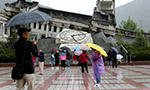 Earthquake epicenter becomes patriotic education hub showing strength of China