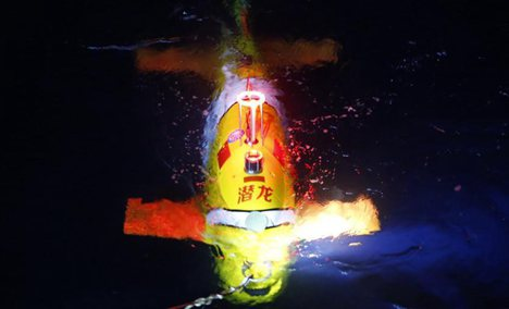 China's unmanned submersible Qianlong III dives for second sea test