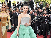 71st Cannes Film Festival held in Cannes, France