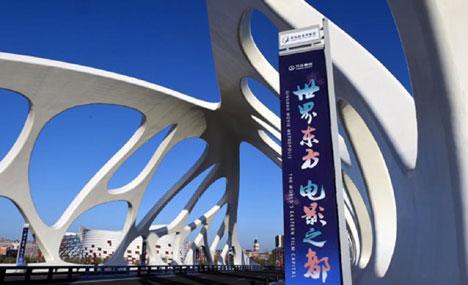 In pics: Qingdao, host city of 18th summit of SCO