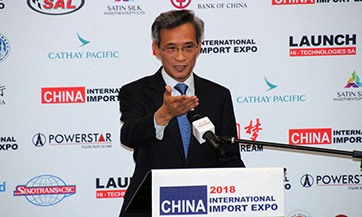 China Int'l Import Expo is an important opportunity to expand South Africa export, says Chinese ambassador