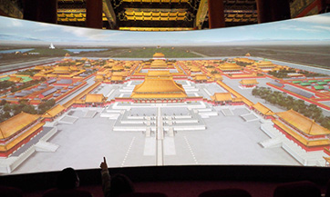 China's Palace Museum goes digital