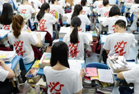 """Millennium babies"" to sit for gaokao"