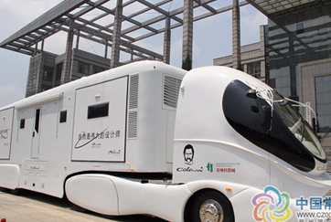 Changzhou builds super luxury RV that will set you back 18.6 million yuan