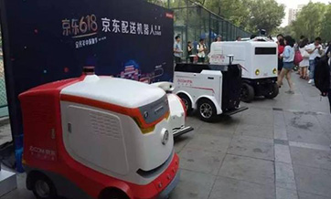 E-commerce giant JD officially starts robot delivery in Beijing