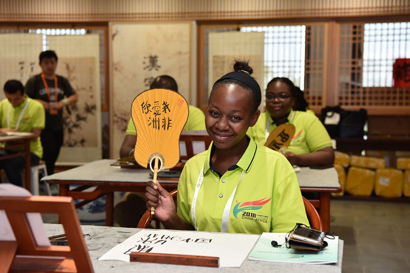 China-Africa friendship celebrated as youths gather for cultural feast in China