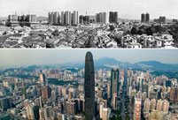 Shenzhen: from small fishing village to metropolis